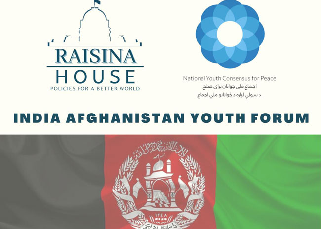Afghan Youth push for a role in post-conflict reconstruction of their country